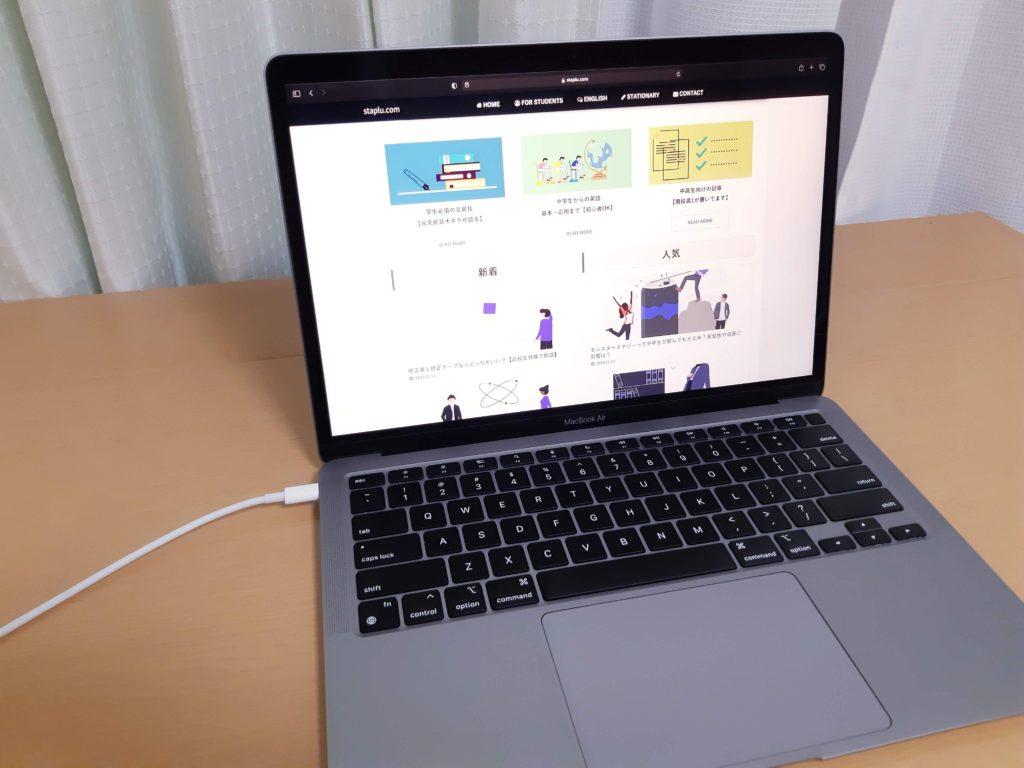 高1の僕がMacBook Air M1モデルを選んだ理由